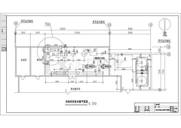 黄陵县河西供热点集中供热锅炉房扩建设计-图二
