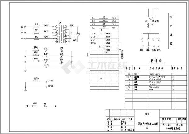 某工程配电设计四台低压开关柜电气图纸-图一
