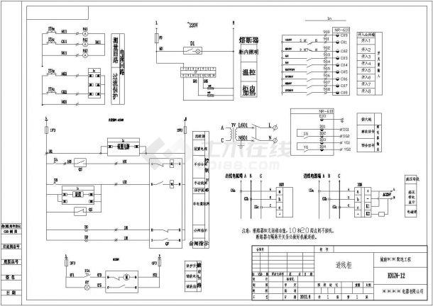 某供电所高低压开关柜电气设计图-图二