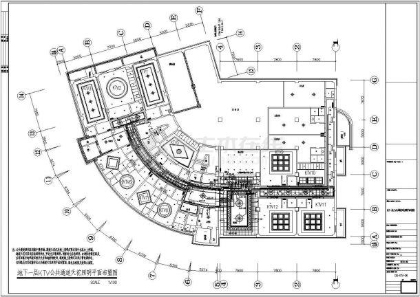 某酒店ktv室内装修电气施工图纸-图二