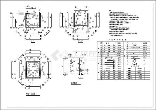 屋顶消防水箱(钢筋混凝土结构)施工图-图一