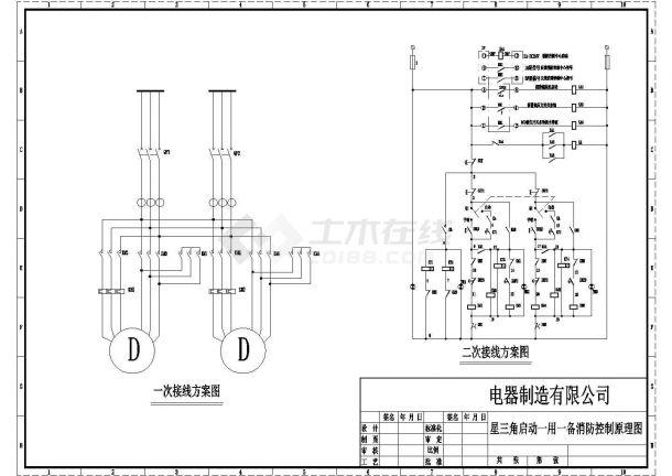 减压泵的原理图_减压过滤装置图原理图