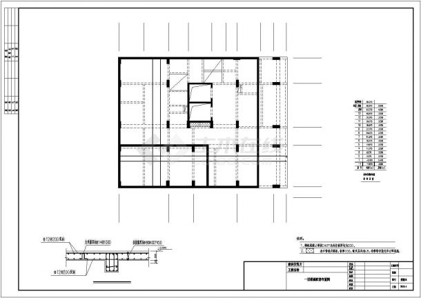 带地下室十三层框剪办公楼结构设计施工图(筏型基础)-图一