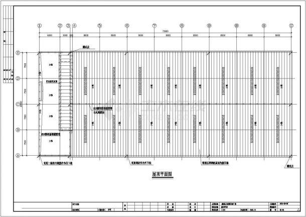 北京某2735.96平方米三层单层钢结构工业园区厂房电气设计图纸-图一