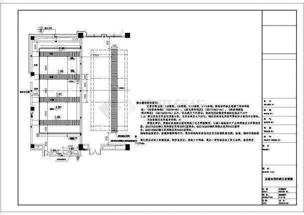 某十一层礼堂智能化弱电系统电气设计施工图-图一