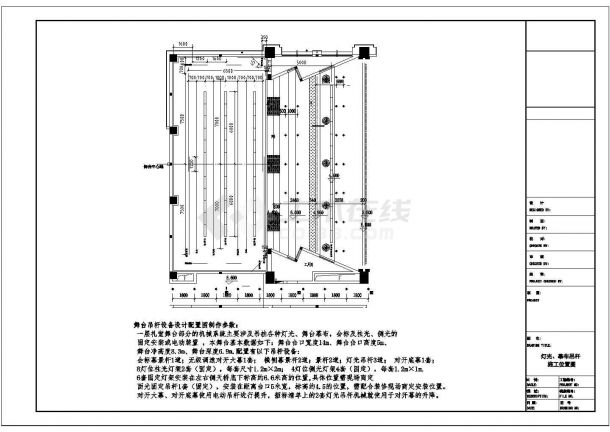 某十一层礼堂智能化弱电系统电气设计施工图-图二