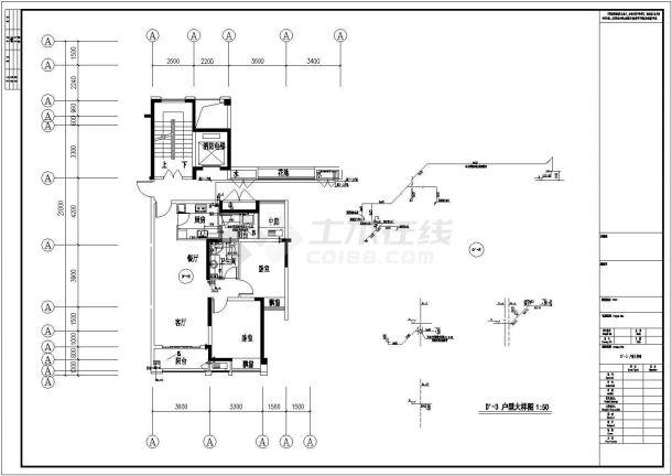 [江苏]30700.70㎡三十四层住宅楼及地下室给排水施工图-图二