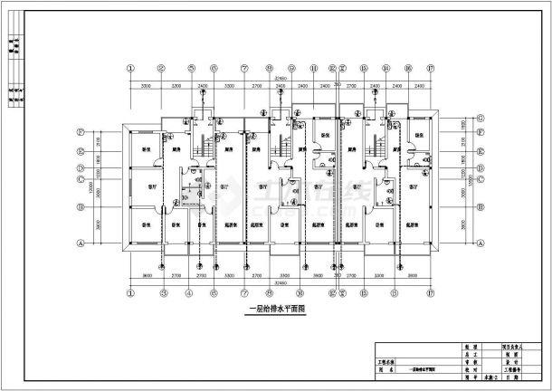 四层集中住宅楼地板辐射采暖系统设计施工图(含给排水设计)-图一