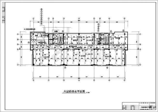 某11600m2高层新闻大楼建筑给排水图纸-图二