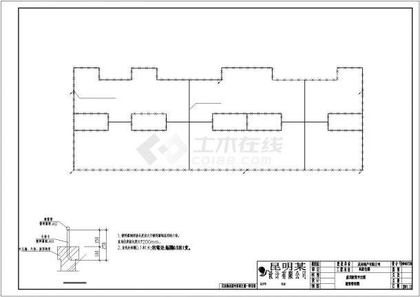 【昆明】某三层商住楼给排水电气图纸-图二