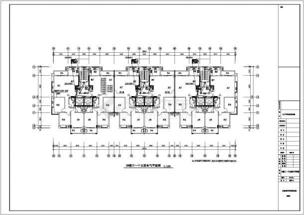 温州某十七层钢筋混凝土结构村安置房工程电气图纸-图一