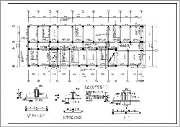 某地区六层住宅楼底部框架抗震墙结构施工图纸-图一