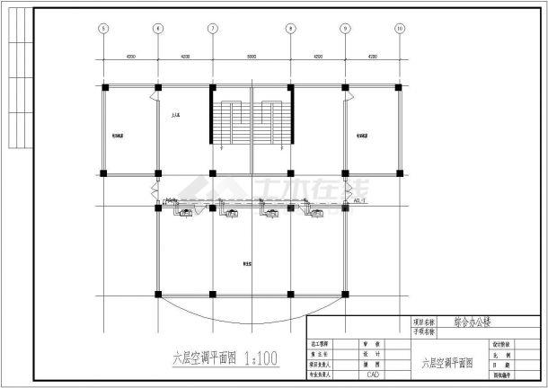 5172㎡综合办公楼空调制冷工程设计施工图(风冷模块冷水机组)-图二