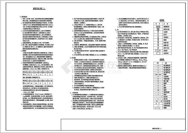 [辽宁]养老院改扩建工程地热辐射采暖系统设计施工图-图一