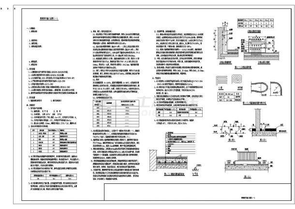 [辽宁]养老院改扩建工程地热辐射采暖系统设计施工图-图二