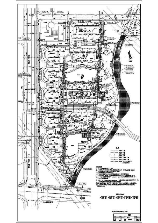 广东某居住小区管线综合规划图-图一