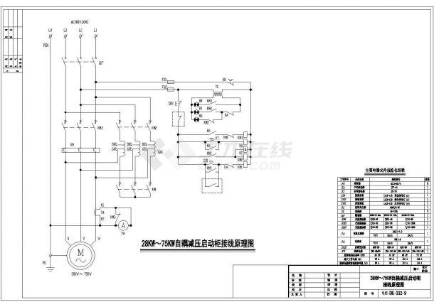 自耦降压启动装置电气控制原理图-图一