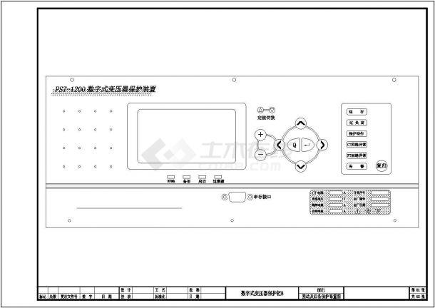 PST1200数字式变压器保护柜电气原理图-图二