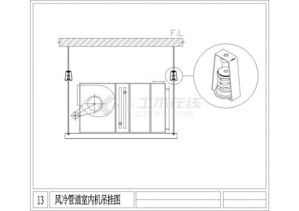 暖通空调设备专业安装详图、大样图-图二