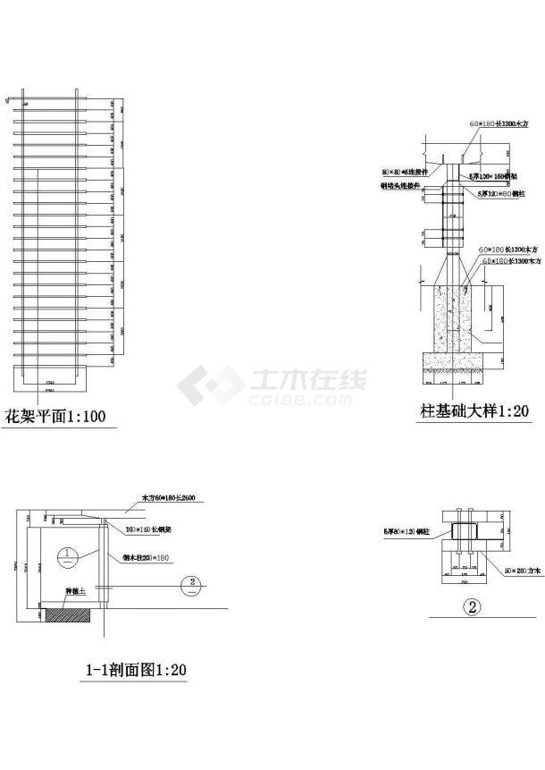 [辽宁]某公司园林工程施工图-图一