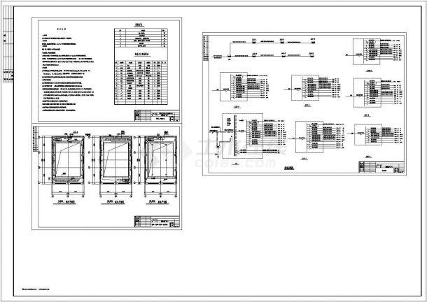 单层工业厂房电气图纸,含电气设计说明-图二