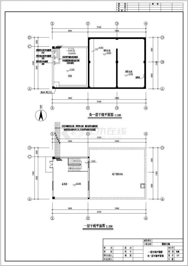 某工程消防水箱间电气图纸,含电气设计说明-图一