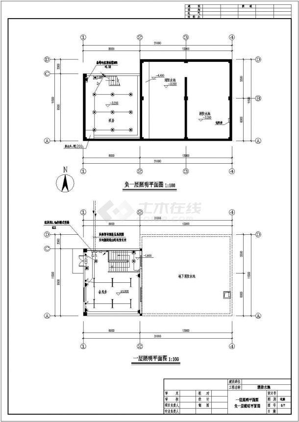 某工程消防水箱间电气图纸,含电气设计说明-图二