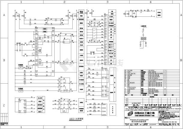 张家港某项目高压柜原理图及接线图(共10张图)-图二