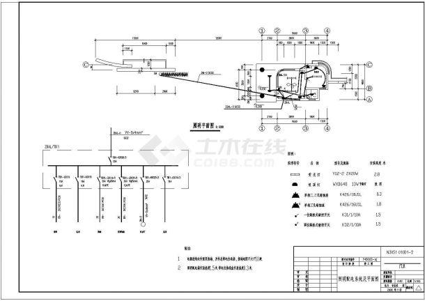 某厂区三层厂房电气设计图纸,共24张图-图二