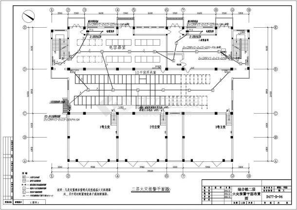 110千伏三层变电所安防、消防电气设计图纸,共10张-图一