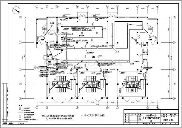 110千伏三层变电所安防、消防电气设计图纸,共10张-图二
