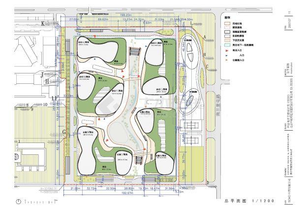 [北京]知名商业步行街规划及建筑设计方案文本(日本知名建筑师)-图二