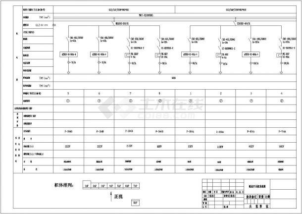 某化工厂低压开关柜系统设计cad图纸-图二