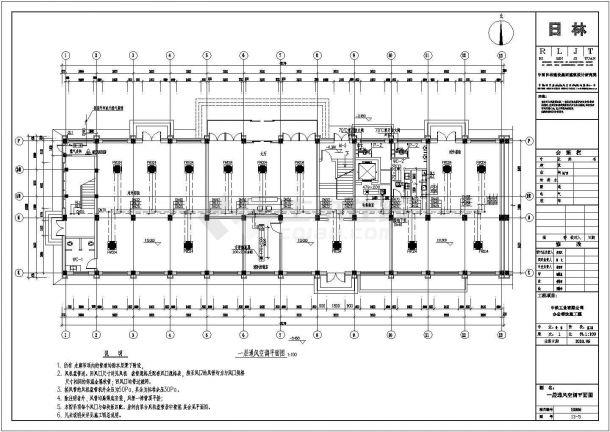 某七层办公楼四台溴化锂直燃空调机组暖通设计图-图一