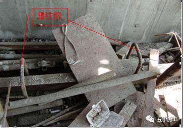 扣件式钢管脚手架安全通病防治手册(图96)