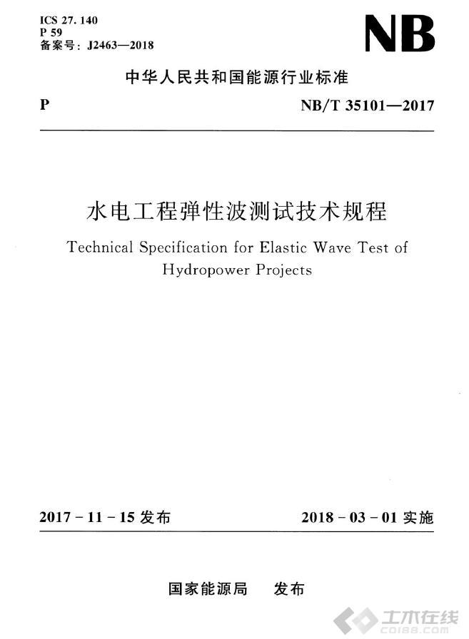 NBT 35101-2017.jpg