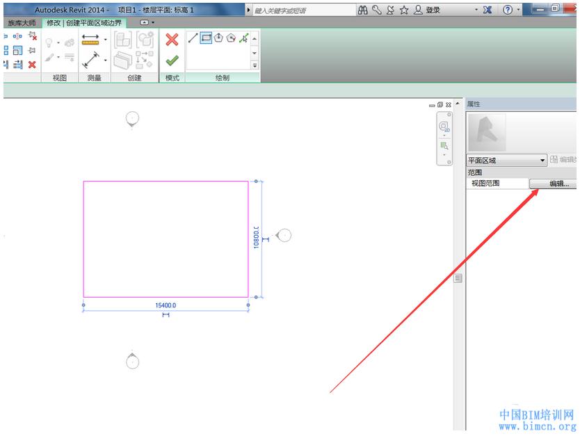BIM专业软件图片2