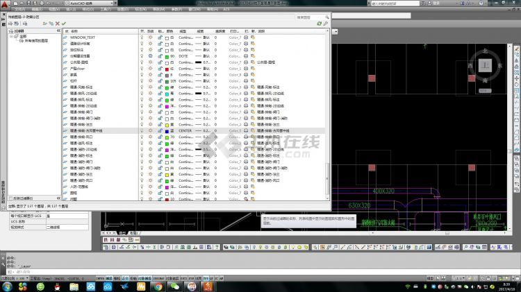 鸿业软件图片1