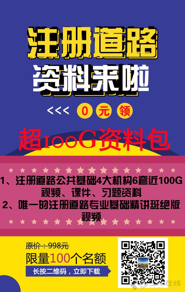 默认标题_手机海报_2018.10.08.png