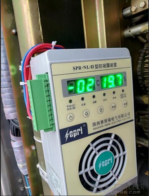 电气柜除湿用冷凝除湿装置还是加热器?