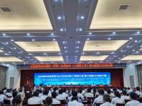 全区建筑信息模型(BIM)技术应用(广西建工杯)第六届职工技能大赛成功举办