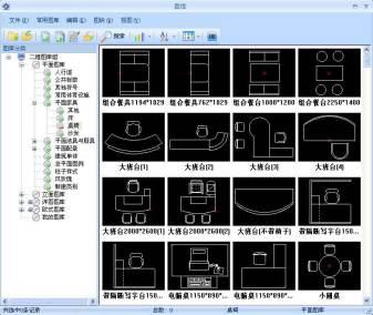 其他建筑软件图片1