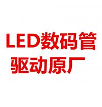 VINKA新推出 LCD超低功耗 I2C通讯接口 VKL076 SSOP28