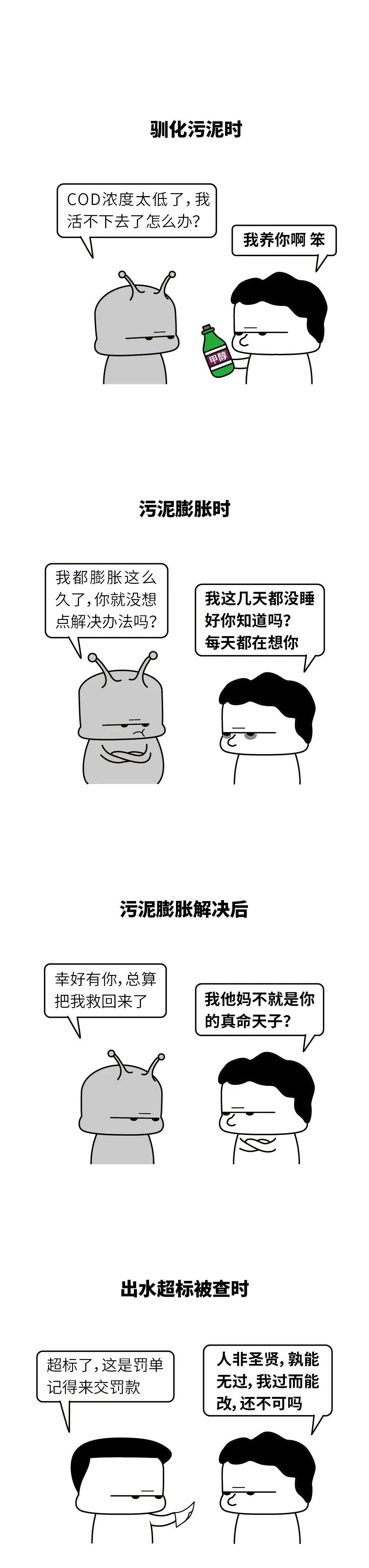 �h保大�d�D片2