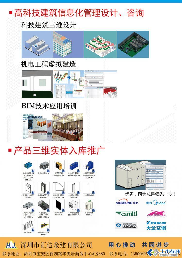 暖通制冷设备研发图片1