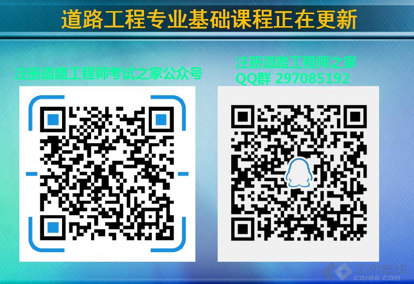 QQ截图20180830135329.png