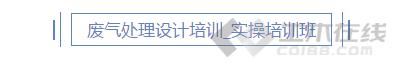 大�庵卫�D片2
