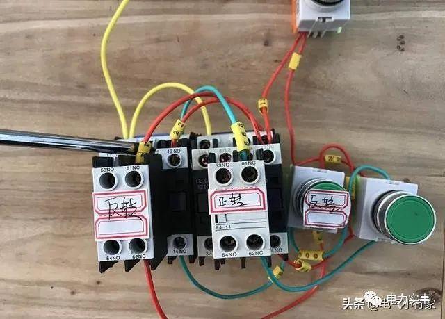 继电保护图片1