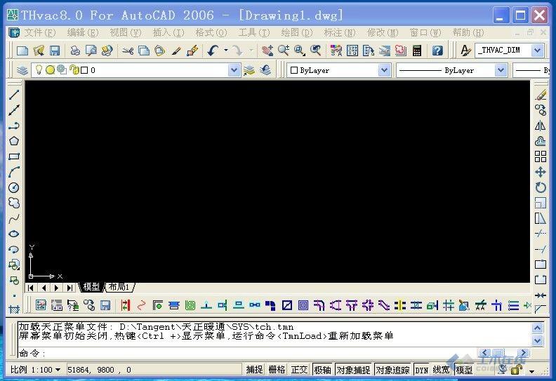 暖通软件下载图片1