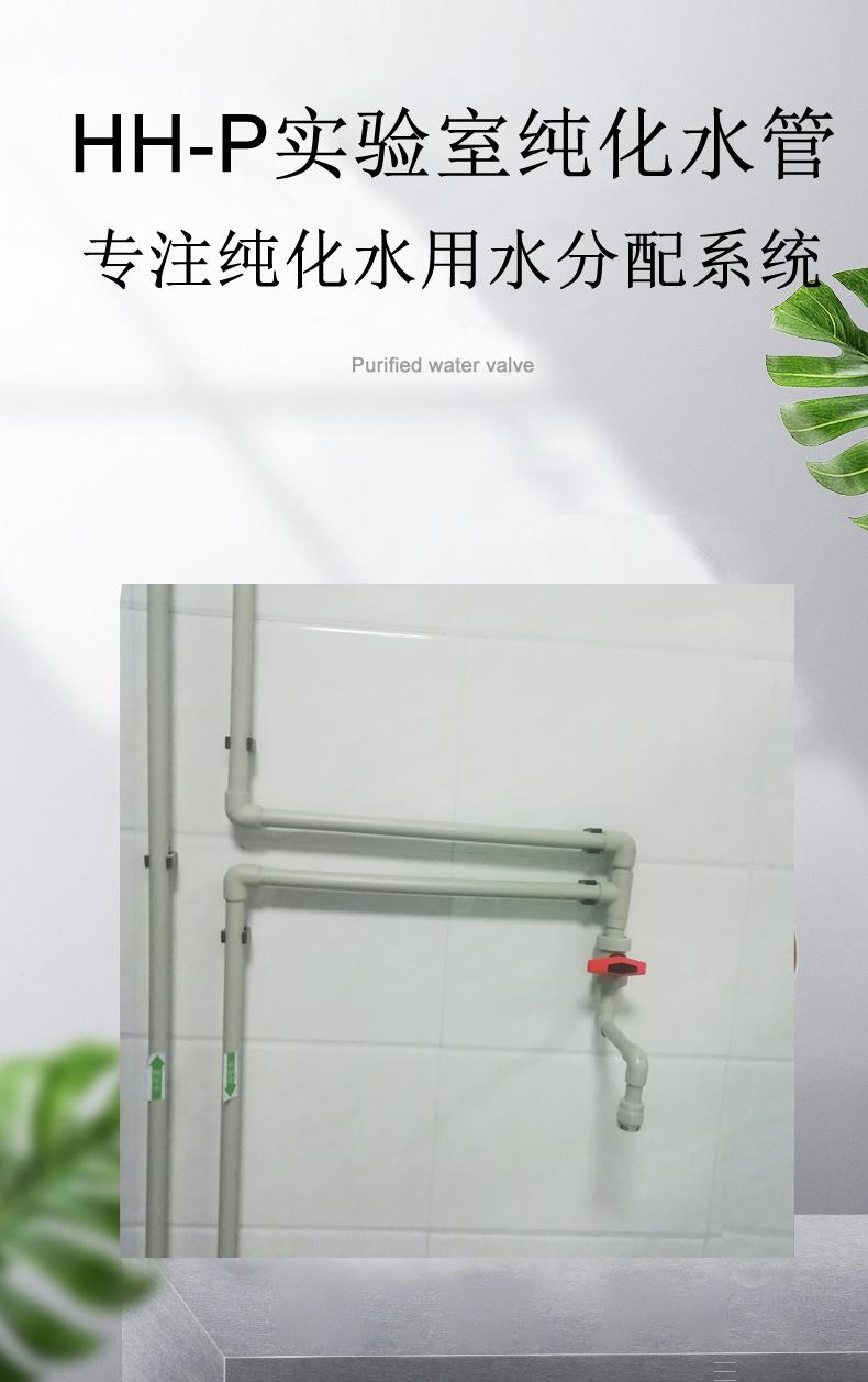 纯水系统图片1